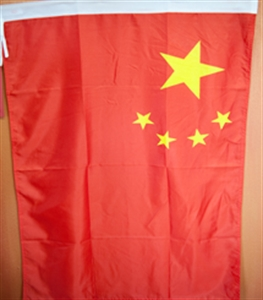 Picture of Chinese Flag