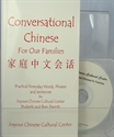 Picture of Conversational Chinese