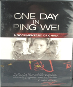 Picture of One Day in Ping Wei