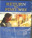 Picture of Return to Ping Wei