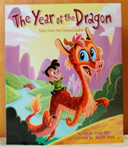 Picture of The Year of the Dragon