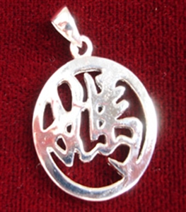Picture of Silver Mother Character Charm