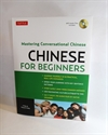 Picture of Chinese For Beginners