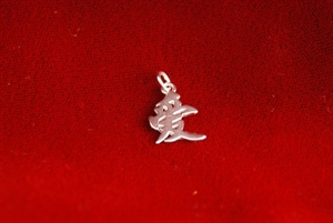 Picture of Silver Small Love Pendant